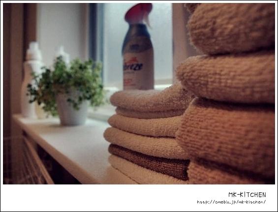 ○●MK-Kitchen●○