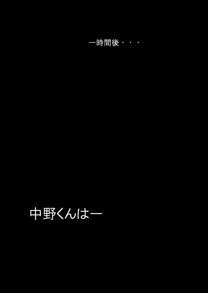 a0044822_1361549.jpg