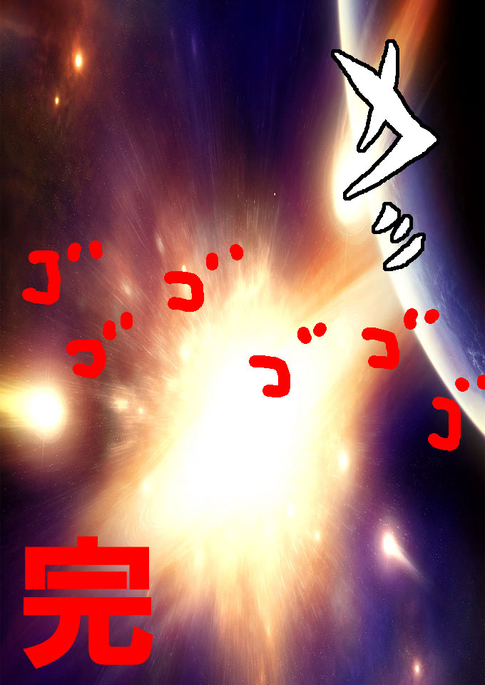 a0044822_1381356.jpg