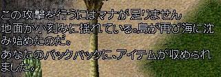 c0184233_17212323.jpg