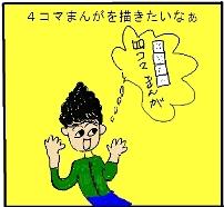 b0165336_16564163.jpg