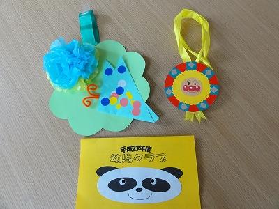 ハート 折り紙 折り紙 メダル アンパンマン : watapon.exblog.jp