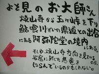 f0222943_12465569.jpg