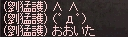 e0064647_23125530.jpg