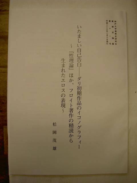 a0071956_18493969.jpg