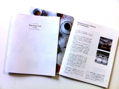 新商品カタログが出来上がりました。_a0130658_13594547.jpg
