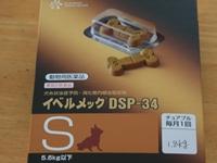 d0054461_8455885.jpg