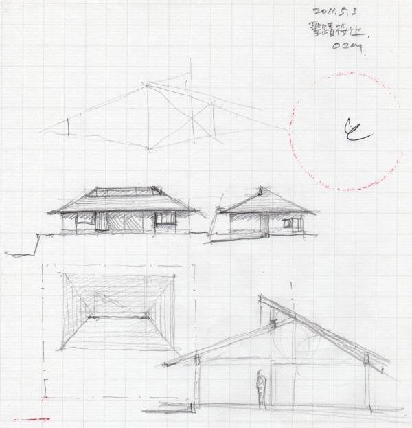 「聖蹟桜ヶ丘の家」_f0230666_10392247.jpg