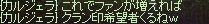 a0201367_23153954.jpg