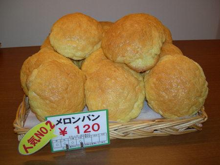 5月12日のパンの日は・・・_a0144271_083898.jpg