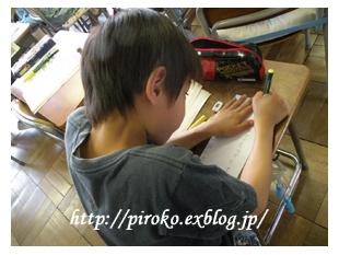 b0010775_11235749.jpg