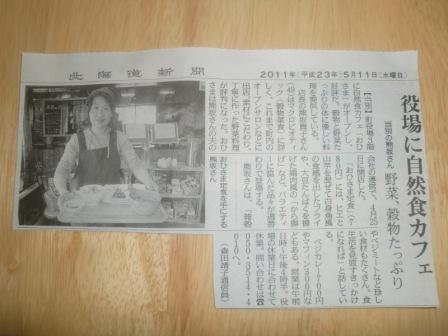 b0219977_1045229.jpg