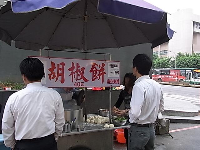 台北グルメ day1 2011.5.5_b0219778_23192080.jpg