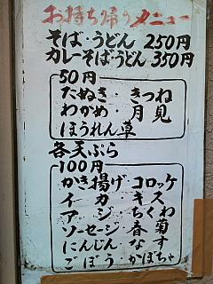 b0081979_1852713.jpg