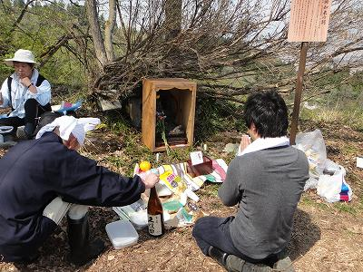 KJ20周年実行委員会     浦佐城から上山城へ_b0092684_2157754.jpg