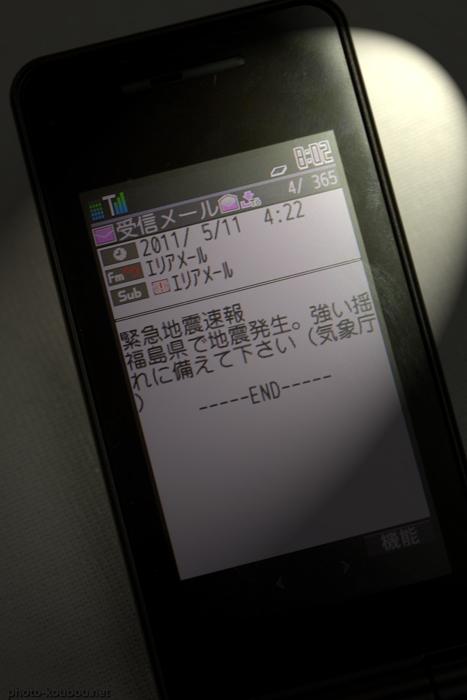 f0217594_813386.jpg