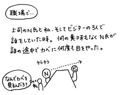 f0036603_23191034.jpg