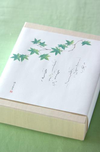 源 吉兆庵の絶品和菓子_a0115906_17471411.jpg