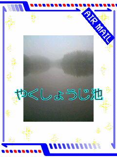 a0079409_11142153.jpg