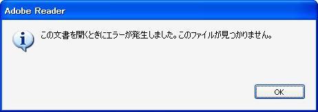 e0051410_15165852.jpg