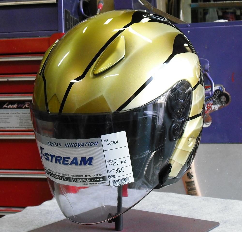 無地のヘルメットがラトラーターコンボにチェンジした。_d0130115_20462496.jpg