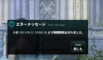 f0048418_1433158.jpg