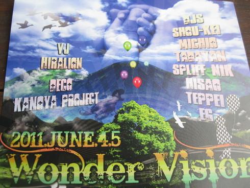 「Wonder Vision」へ~「出店」です~_a0125419_11122833.jpg