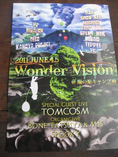 「Wonder Vision」へ~「出店」です~_a0125419_1112664.jpg
