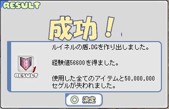 d0156922_14103099.jpg