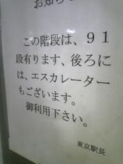 都会_f0148927_22351661.jpg