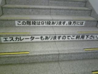 都会_f0148927_22421920.jpg