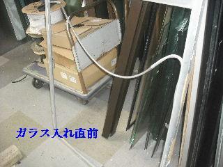 f0031037_1837273.jpg