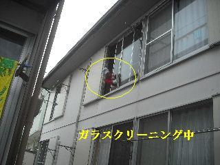 f0031037_190199.jpg