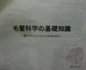 f0177937_23525075.jpg