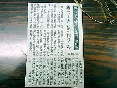 b0019140_15334861.jpg