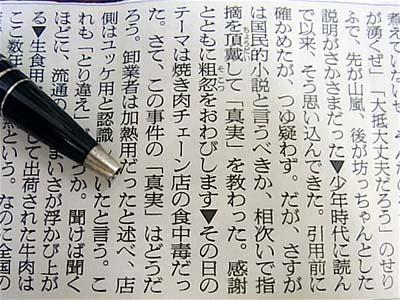 b0019140_15461510.jpg