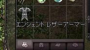 b0182640_98840.jpg