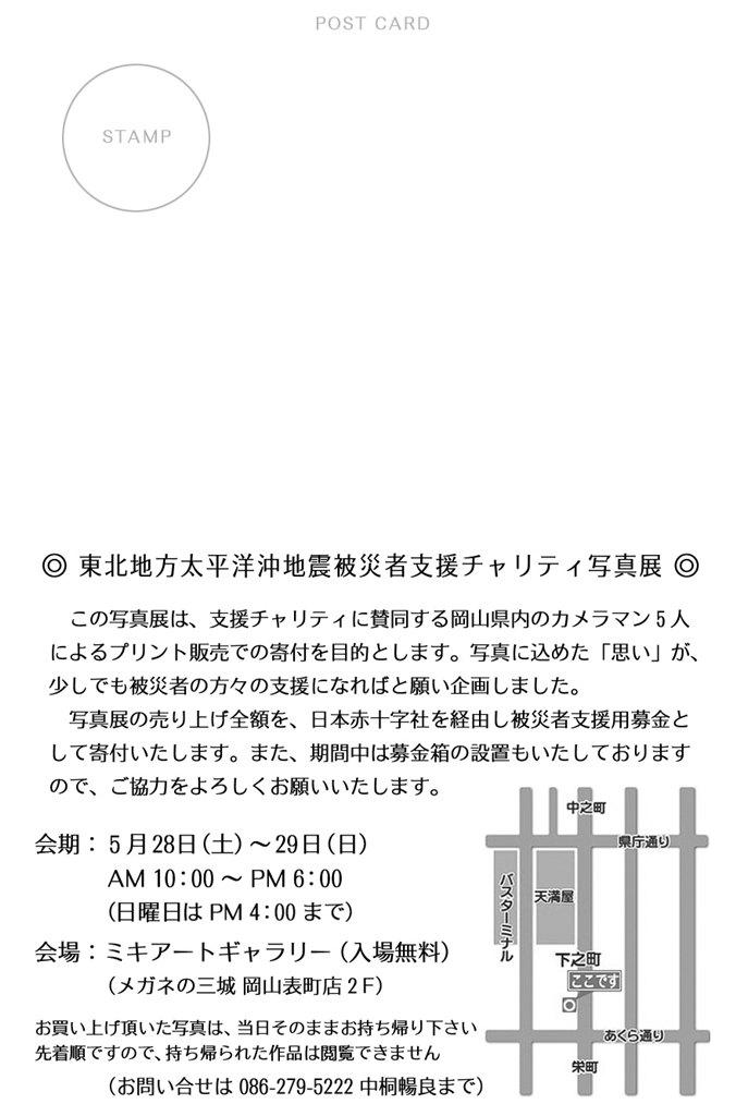 c0228442_2031172.jpg