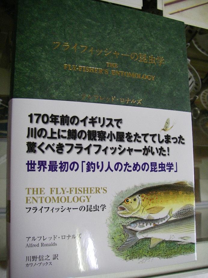 新刊のご紹介_e0029256_15311430.jpg