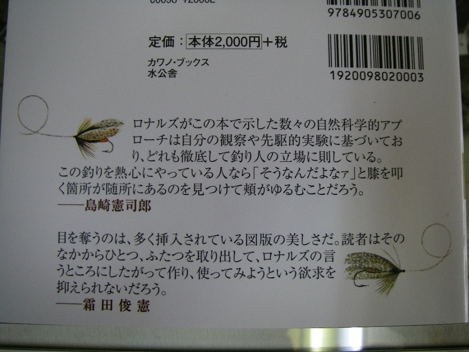 新刊のご紹介_e0029256_15315427.jpg