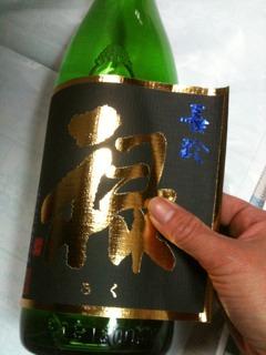 「22BY 備前雄町 無濾過生酒」・・・_d0007957_22301635.jpg