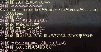 f0043259_17422494.jpg