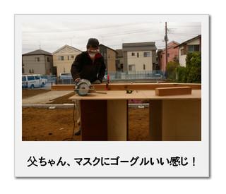 b0184675_2012634.jpg