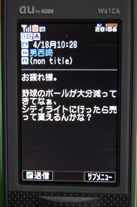 b0128587_1422347.jpg