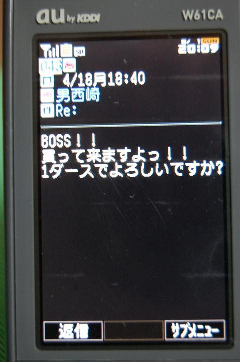 b0128587_14231296.jpg