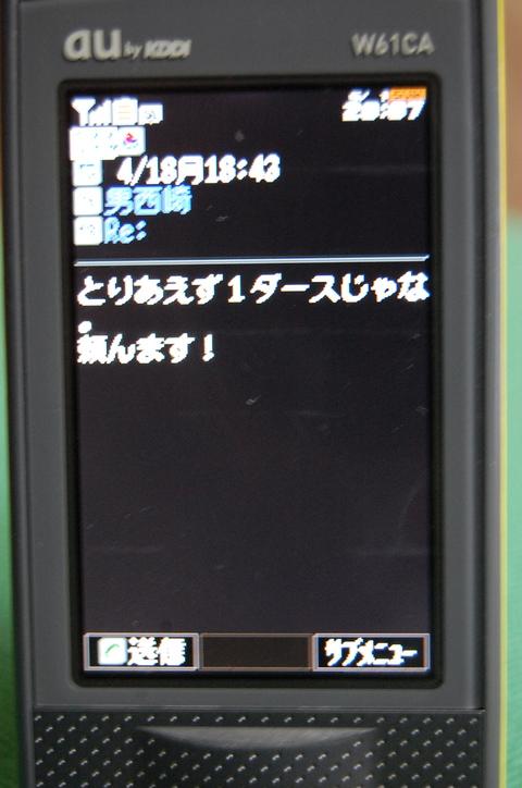 b0128587_1424142.jpg