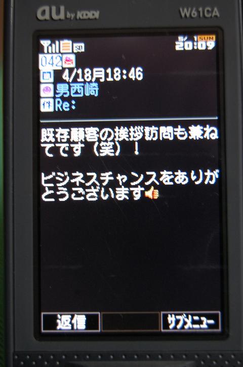 b0128587_14244650.jpg