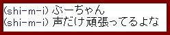 b0096491_8263426.jpg