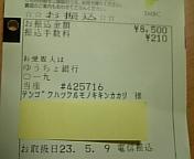 e0115693_16261581.jpg