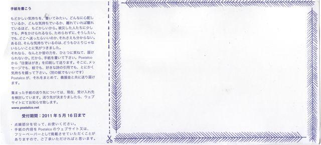 a0129001_1928923.jpg